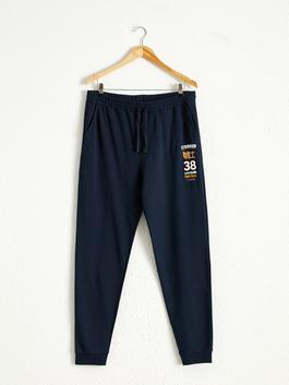 NAVY - Standard Fit Printed Jogger Sweatpants