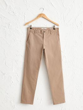 BEIGE - Extra Slim Fit Chino Trousers