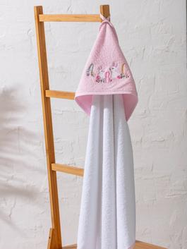 WHITE - Baby Embroidery Bath Towel