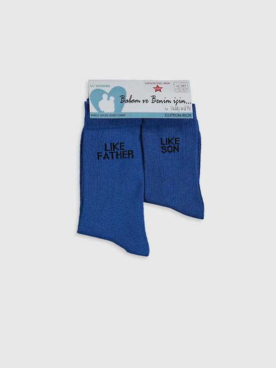 BLUE - Father Son 2 pack ankle socks - 0ST472Z4