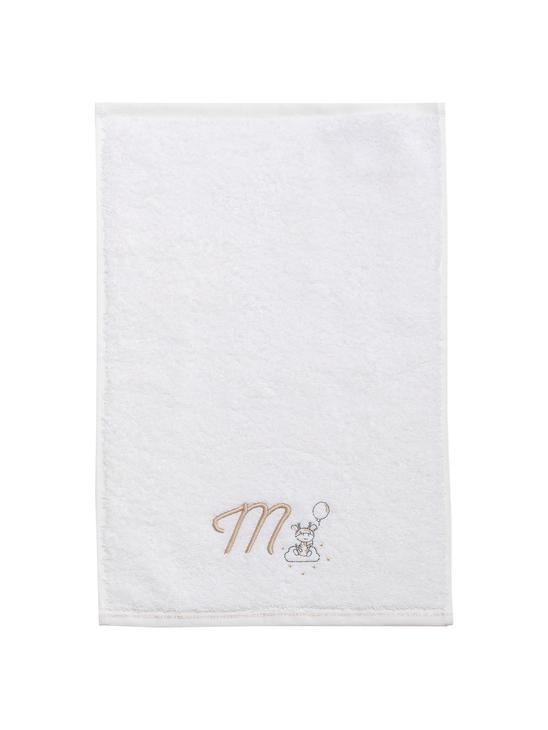 ECRU - Kids Towel - 0SP023Z4