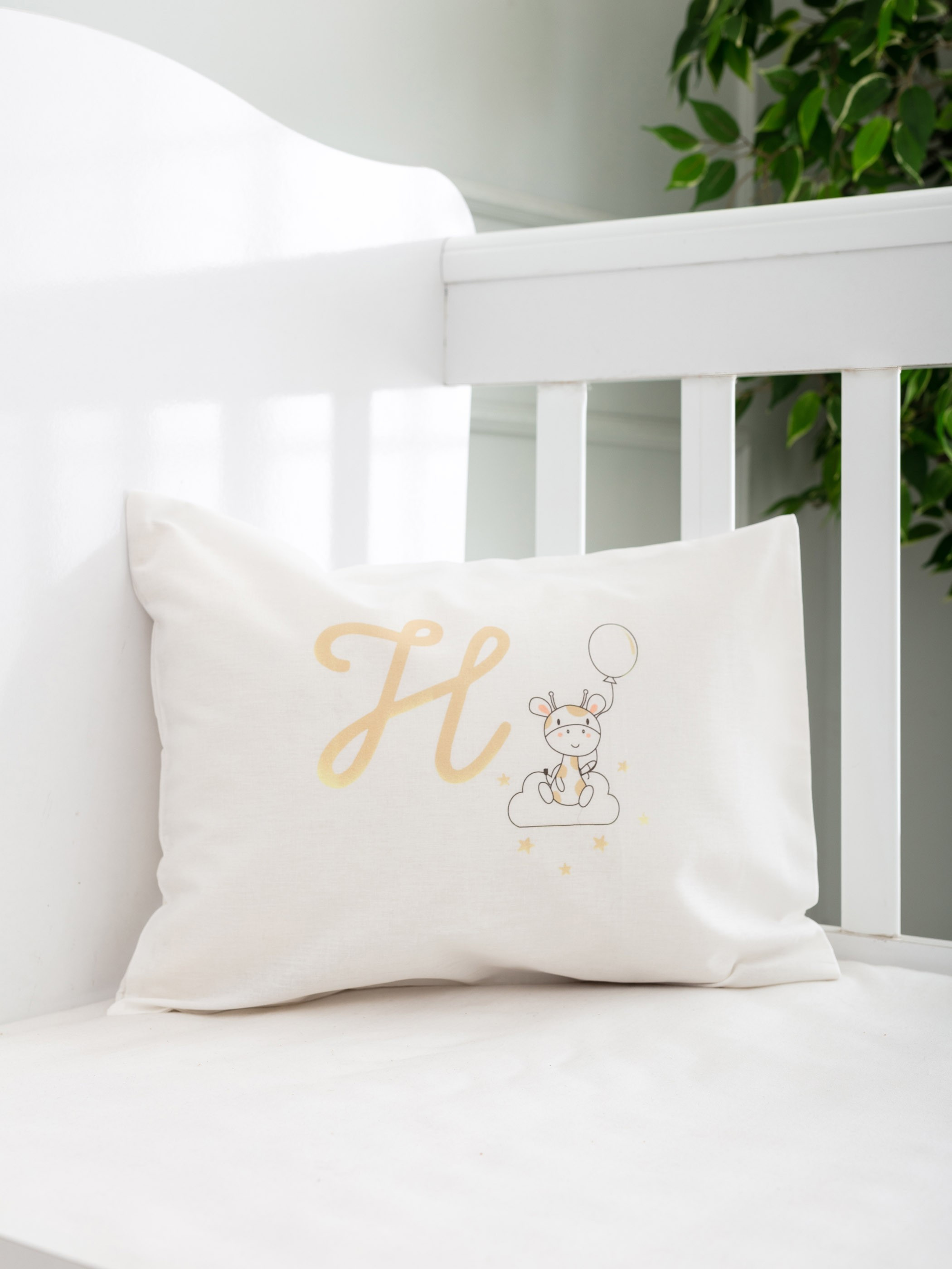BEIGE - Baby Pillow Case - 0SR387Z1