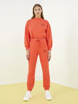 CORAL - Women's Tracksuit Bottom With Slogan Printed Elastic Waist