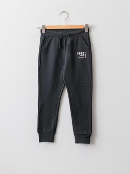 ANTHRACITE - Elastic Waist Printed Boy Jogger Trousers - W18410Z4