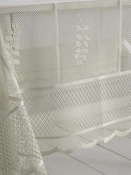 BEIGE - Lace Detailed Tablecloth - S1BC43Z8